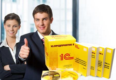 Покупатели продуктов 1С оценят качество обслуживания заявок